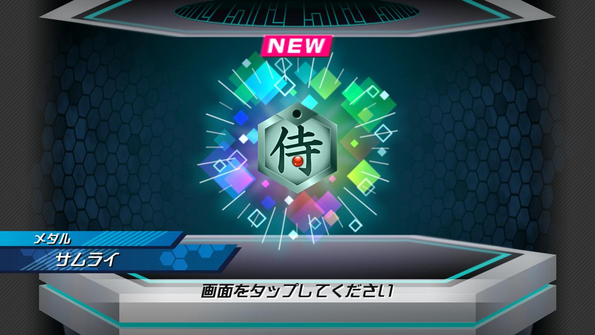 f:id:nekobushi:20200125023517p:plain