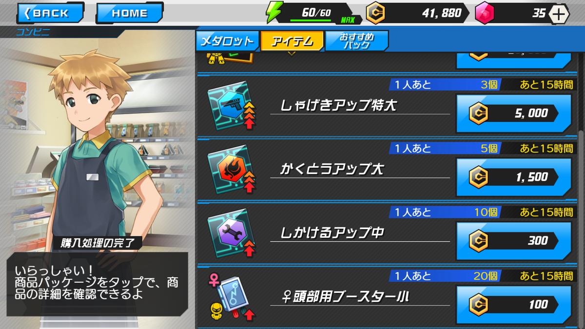 f:id:nekobushi:20200125023701p:plain