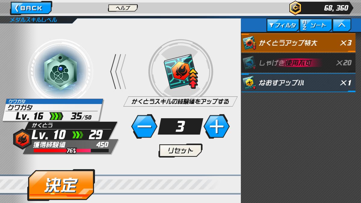 f:id:nekobushi:20200125023815p:plain
