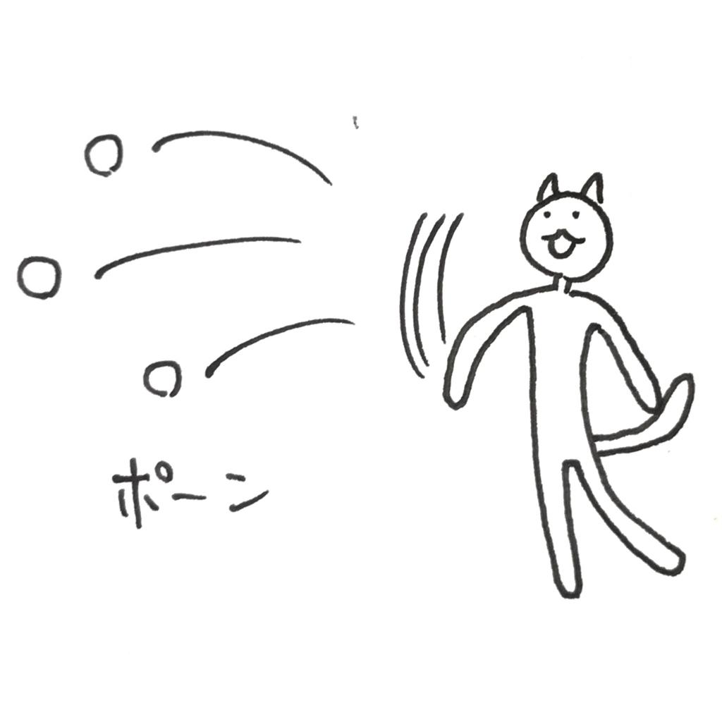 f:id:nekochan_pion:20171024005947j:plain