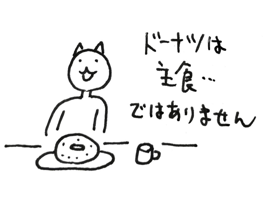 f:id:nekochan_pion:20180123102708j:plain