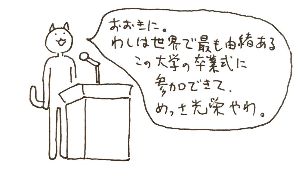 f:id:nekochan_pion:20180215075829j:plain