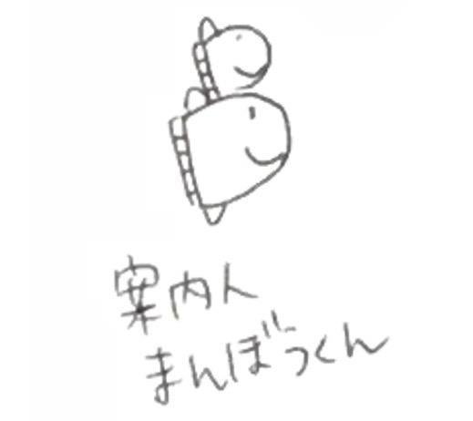 f:id:nekochan_pion:20180308215813j:plain