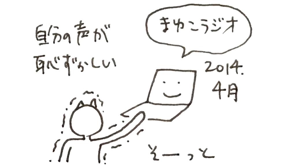 f:id:nekochan_pion:20180821191240j:plain
