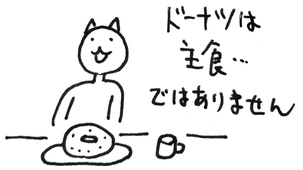 f:id:nekochan_pion:20190221173551j:plain