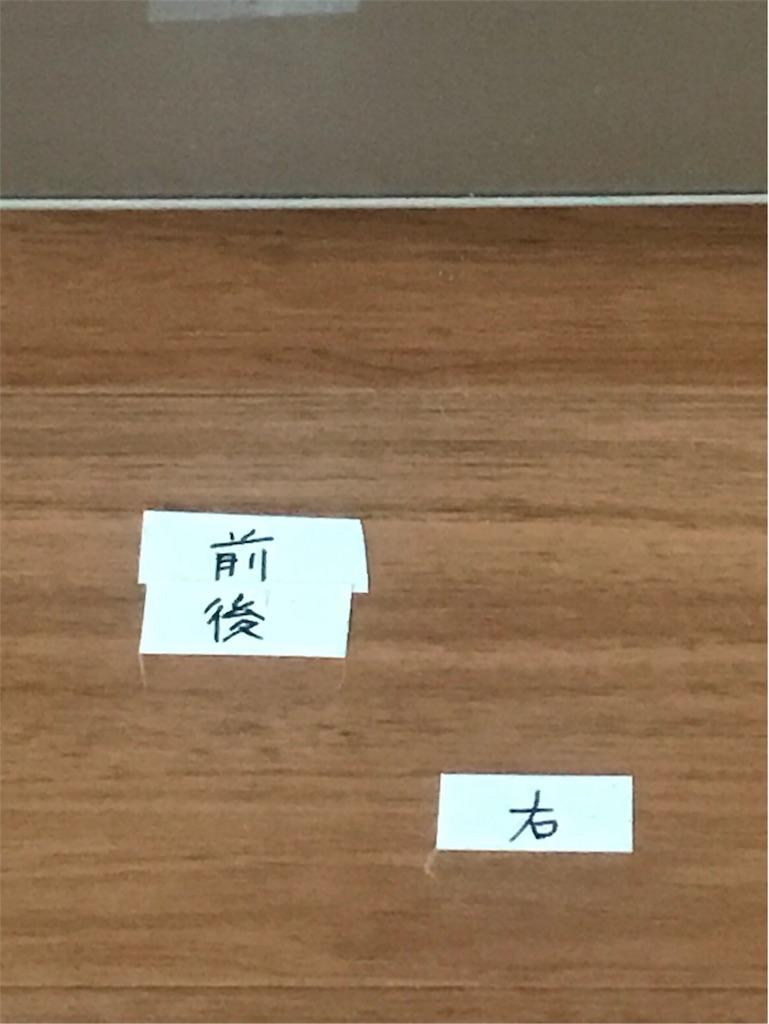 f:id:nekochiyo3:20180703172135j:image