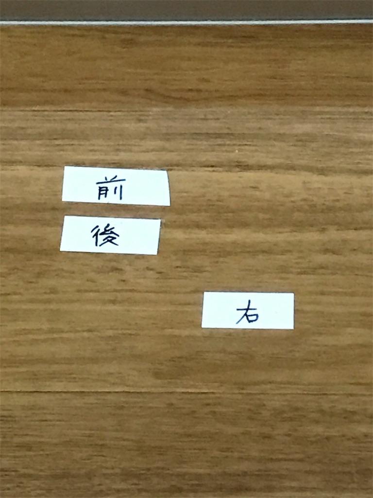 f:id:nekochiyo3:20180810005851j:image