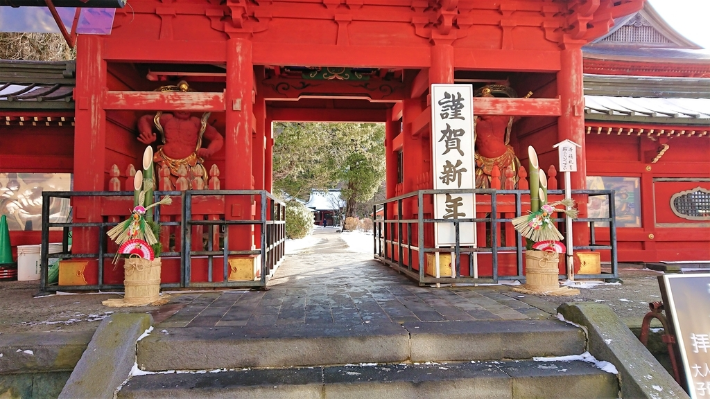 chuzenji-kankou