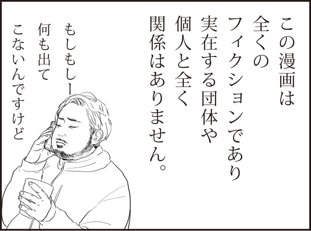 f:id:nekodouhu:20170521095941j:plain