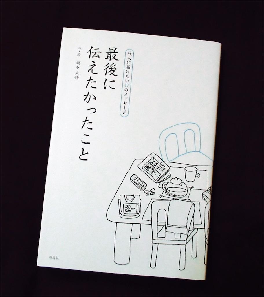 f:id:nekohachi88:20170328160058j:image
