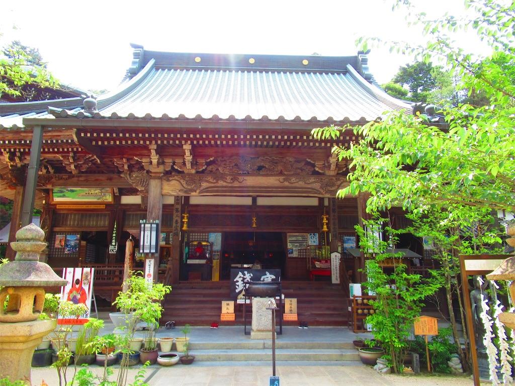 f:id:nekohachi88:20170527232607j:image