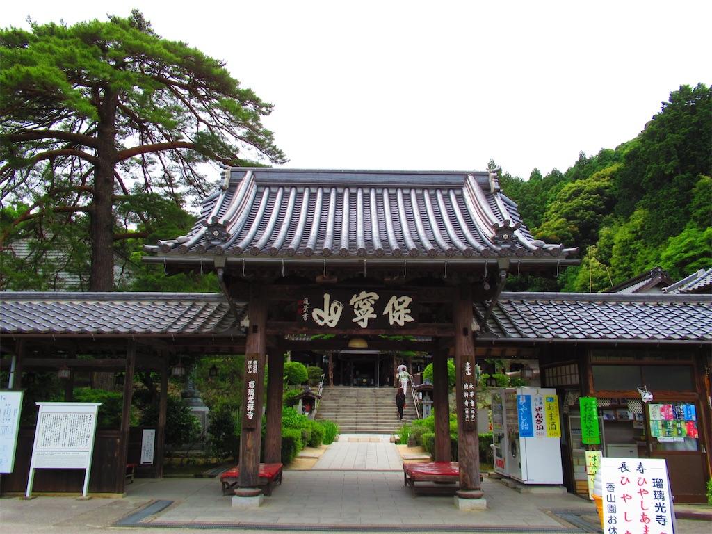 f:id:nekohachi88:20170619235110j:image