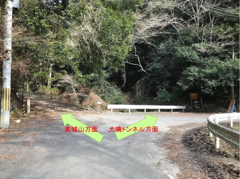 f:id:nekohana7:20190211183926p:plain