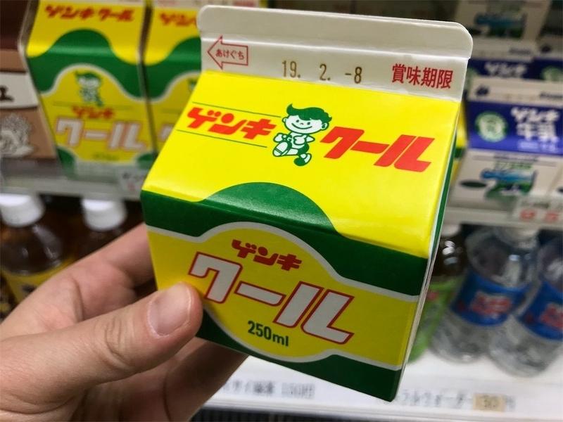 石垣島 飲み物