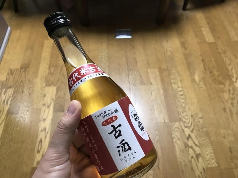 藤井酒造 古酒