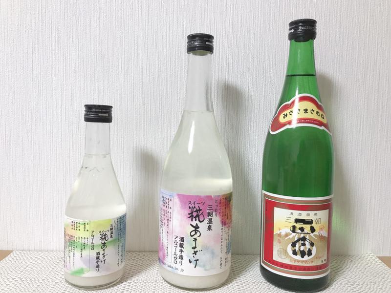 藤井酒造 甘酒