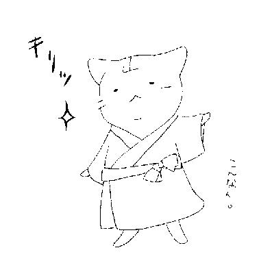 f:id:nekohaus:20160821202436p:plain