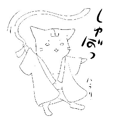 f:id:nekohaus:20160821202437p:plain