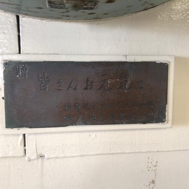 f:id:nekohoshi:20161205133348j:plain