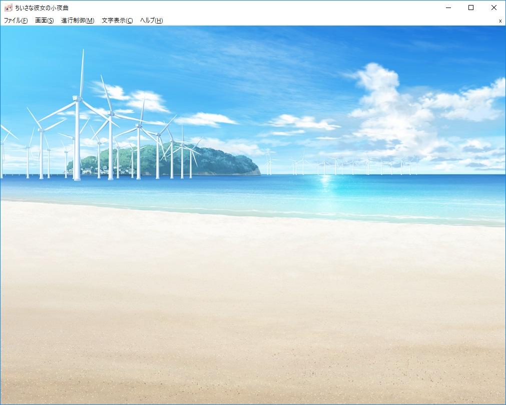 片瀬西浜海水浴場(CG)