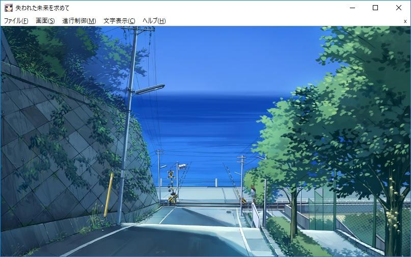 坂(CG)