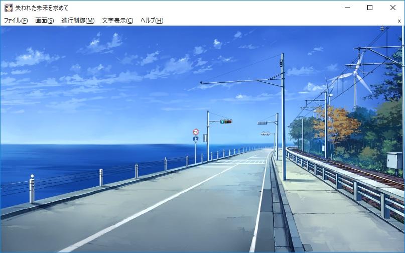 江ノ電沿線(CG)