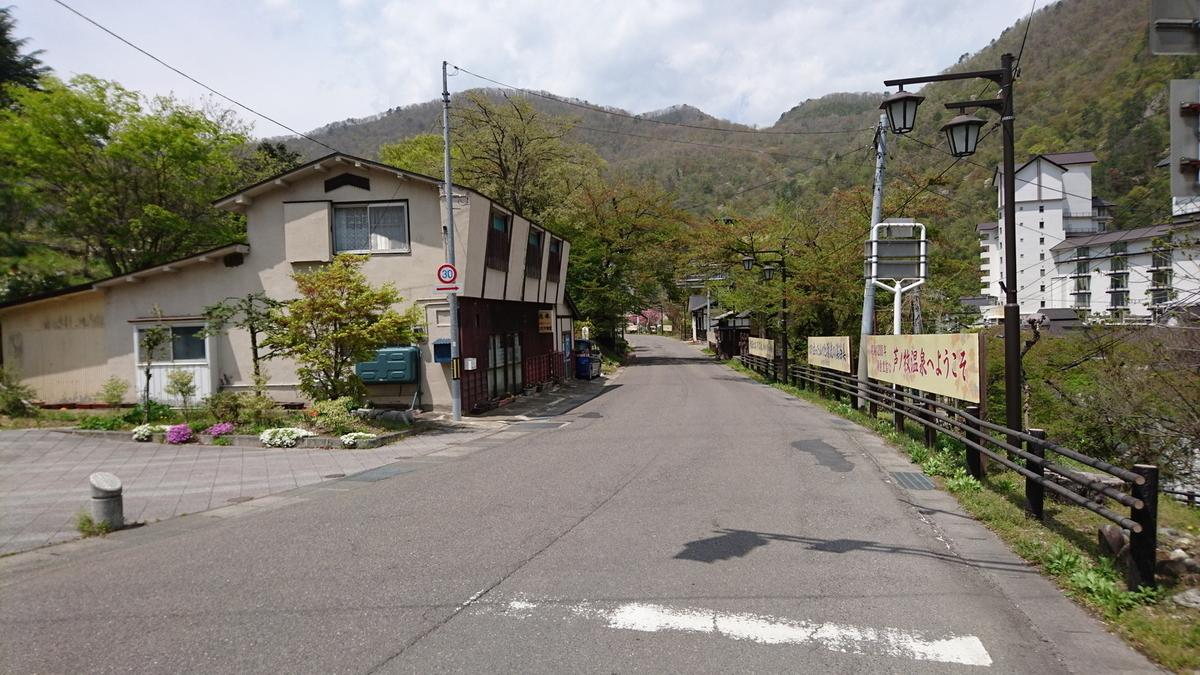 芦ノ牧温泉入り口3