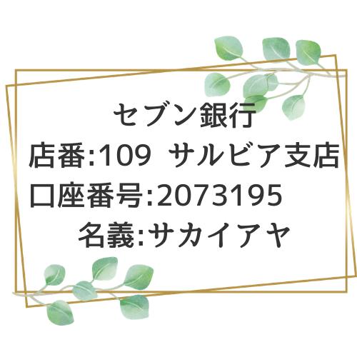 f:id:nekoja-peterpan:20201001155949p:plain