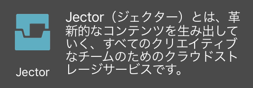 f:id:nekojarashi-Inc:20160825191953p:plain