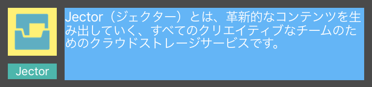 f:id:nekojarashi-Inc:20160825192451p:plain