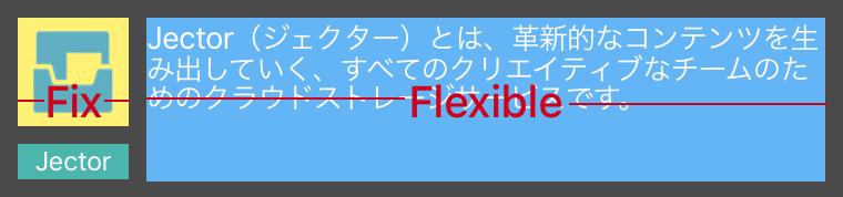 f:id:nekojarashi-Inc:20160825192559p:plain