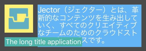 f:id:nekojarashi-Inc:20160826154840p:plain