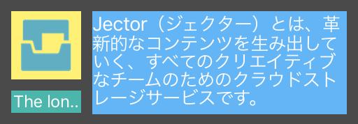 f:id:nekojarashi-Inc:20160826155219p:plain