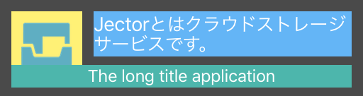 f:id:nekojarashi-Inc:20160826155452p:plain