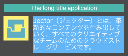 f:id:nekojarashi-Inc:20160826155917p:plain