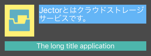 f:id:nekojarashi-Inc:20160826160023p:plain