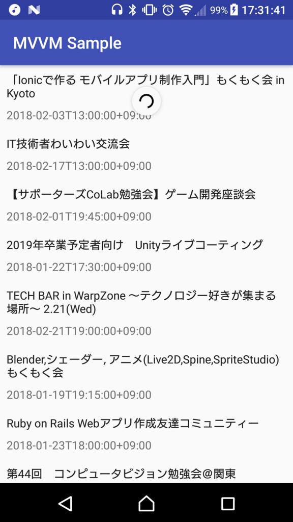 f:id:nekojarashi-Inc:20180119175830p:plain