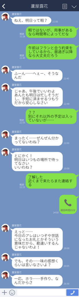 f:id:nekojishikoneko:20180214215441j:plain