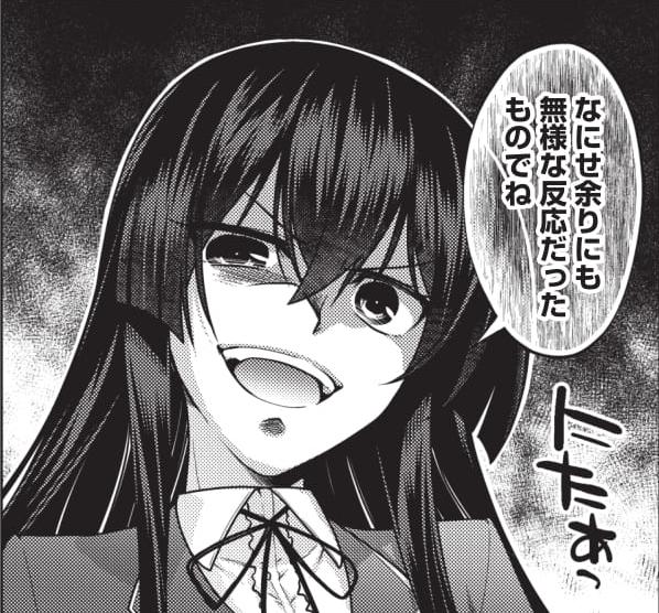 f:id:nekojishikoneko:20180416183750p:plain