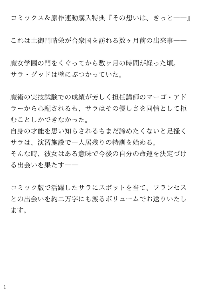 f:id:nekojishikoneko:20180927232356p:plain