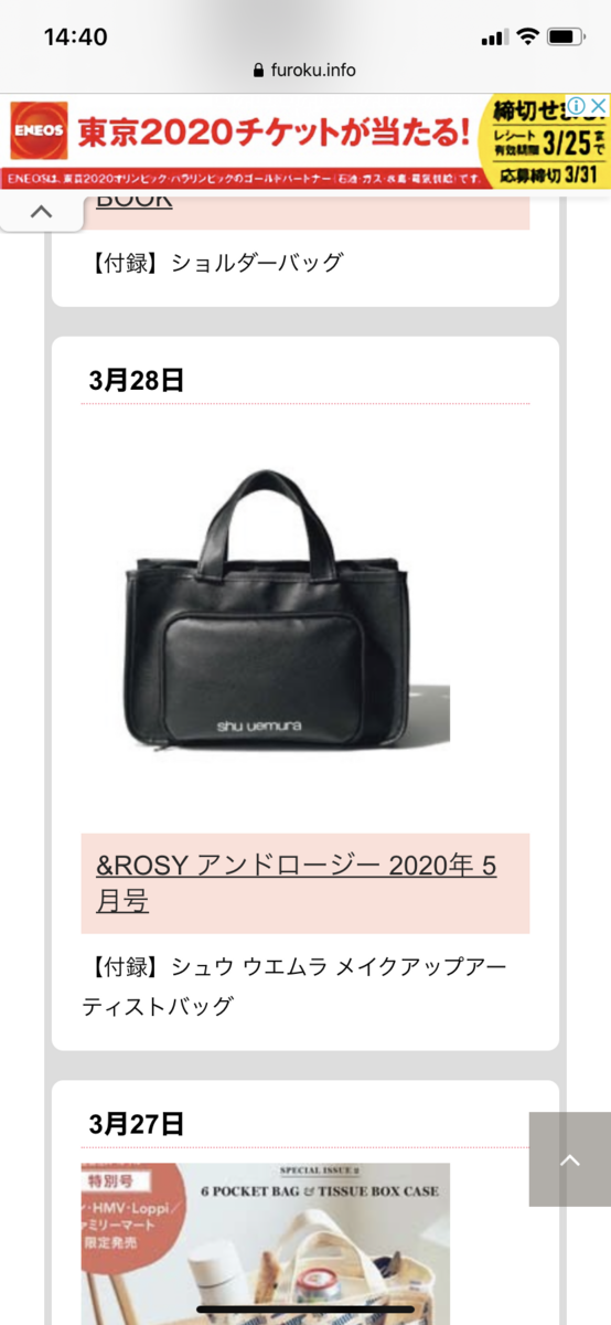 f:id:nekokan1220:20200329210030p:plain