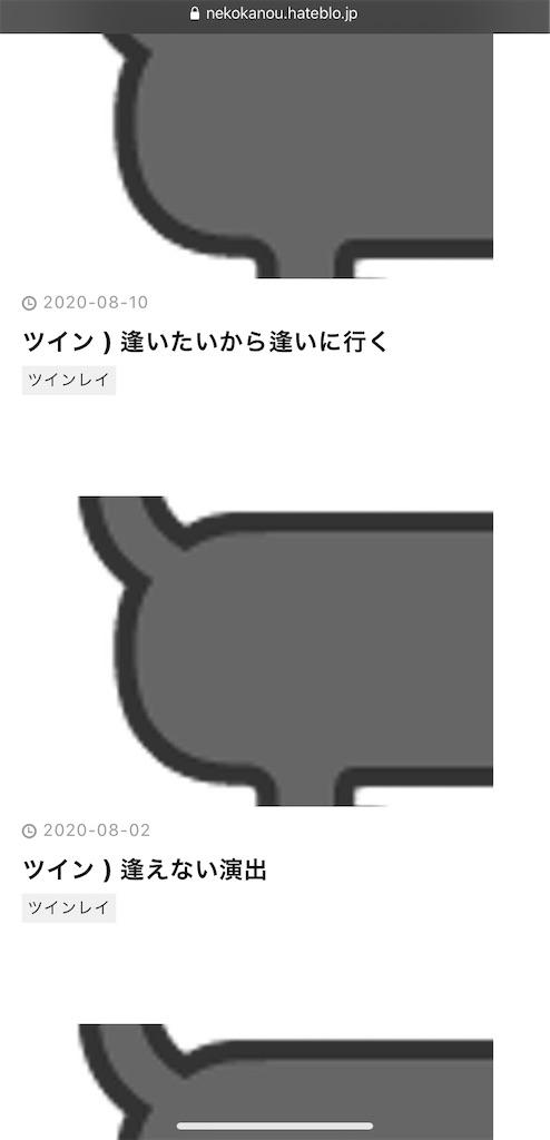 f:id:nekokanou:20210412200203j:image