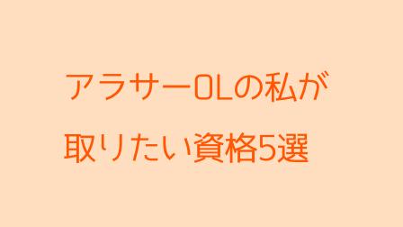 f:id:nekokawaiine:20210326215656p:plain