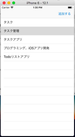 f:id:nekokichi_yos2:20181203201926p:plain