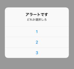 f:id:nekokichi_yos2:20181203202412p:plain