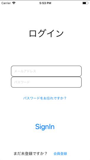 f:id:nekokichi_yos2:20190211113439p:plain
