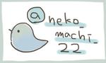 neko_machi_22