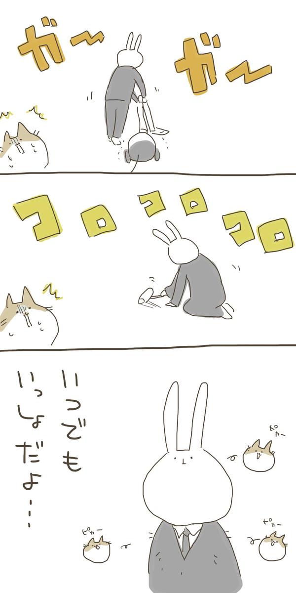 f:id:nekokomachi:20200408093534j:plain