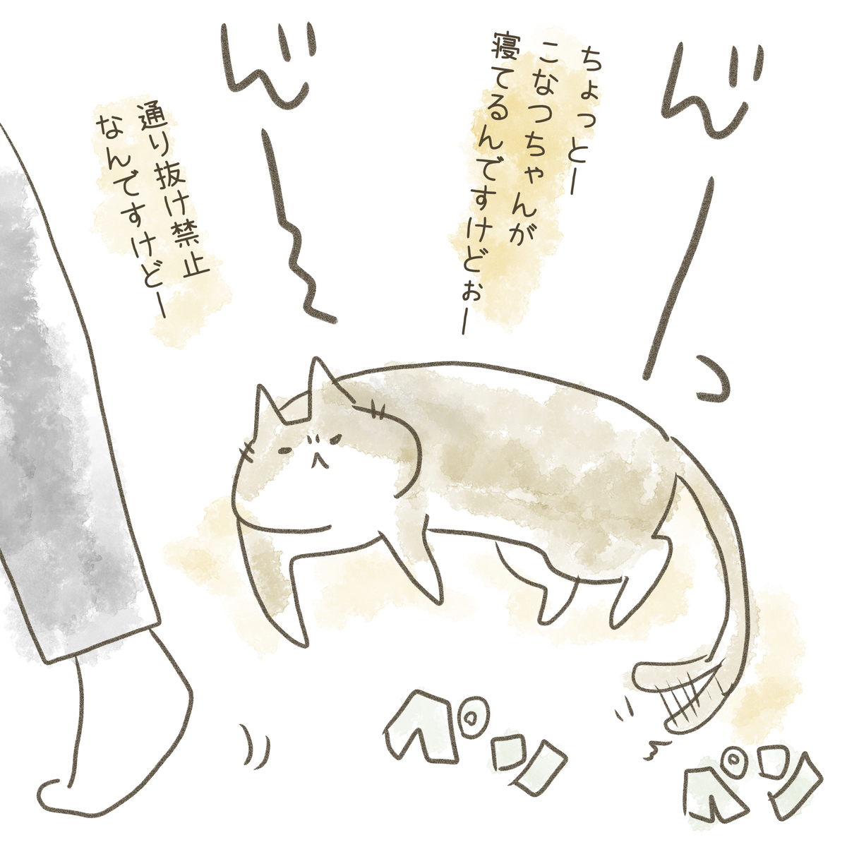 f:id:nekokomachi:20200921104230j:plain