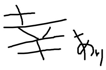 f:id:nekokone1999:20180318043743p:plain